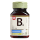 Life Brand Vitamin B6 250mg Tablets