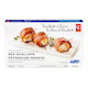 President's Choice Bacon Wrapped Sustainably Sourced Nova Scotian Sea Scallops